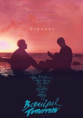 Beautiful Tomorrow's Poster