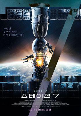 Salyut 7's Poster