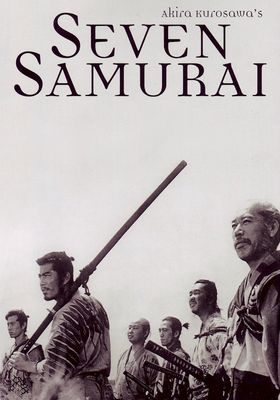 Seven Samurai's Poster