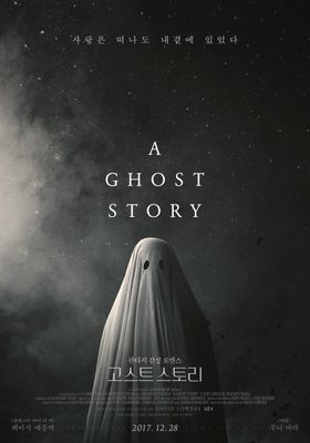 A Ghost Story's Poster