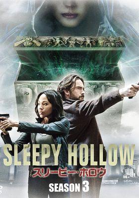 『スリーピー・ホロウ シーズン3』のポスター