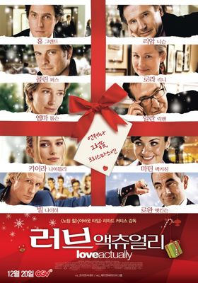 Love Actually's Poster