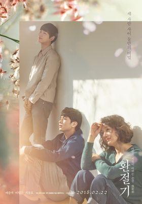 In Between Seasons's Poster