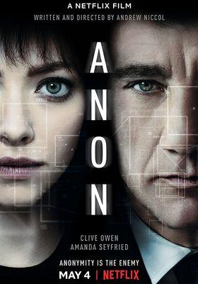 아논의 포스터