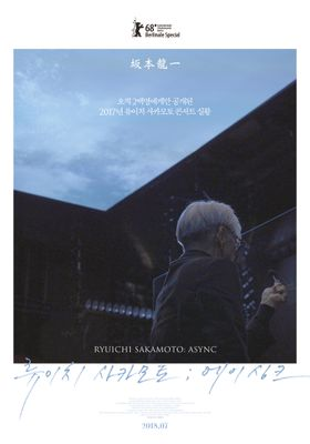 Ryuichi Sakamoto: async Live at the Park Avenue Armory's Poster