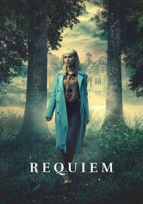 레퀴엠의 포스터