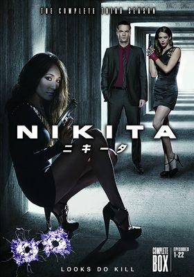 『NIKITA/ニキータ <サード>』のポスター