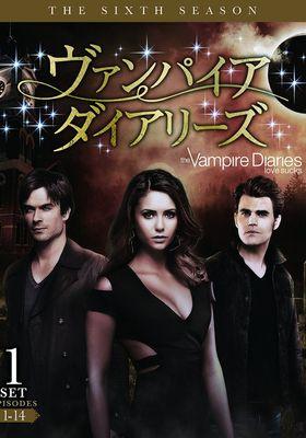 『ヴァンパイア・ダイアリーズ <シックス・シーズン>』のポスター