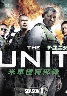 『ザ・ユニット 米軍極秘部隊 シーズン1』のポスター