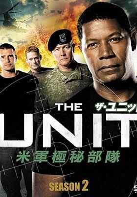 『ザ・ユニット 米軍極秘部隊 シーズン2』のポスター