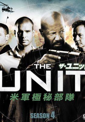 『ザ・ユニット 米軍極秘部隊 シーズン4』のポスター
