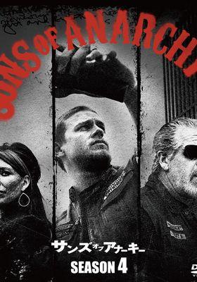 『サンズ・オブ・アナーキー シーズン4』のポスター