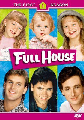 『フルハウス』のポスター