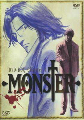 『MONSTER』のポスター