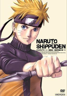 『NARUTO 疾風伝 風影奪還の章』のポスター