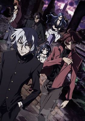 『THE UNLIMITED 兵部京介』のポスター
