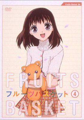 『フルーツバスケット』のポスター