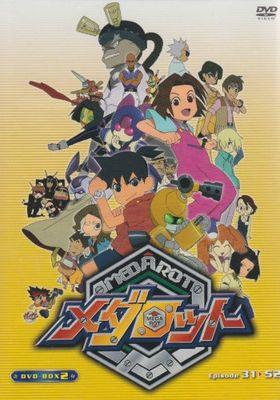 『メダロット』のポスター