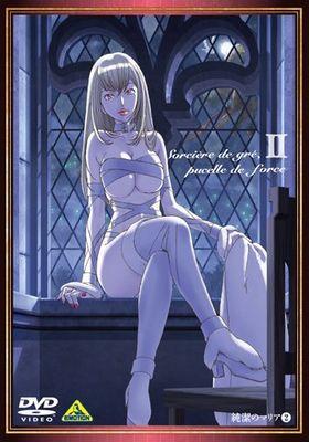 『純潔のマリア』のポスター