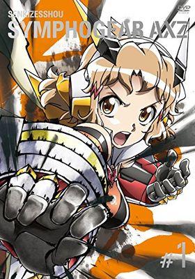 『戦姫絶唱シンフォギアAXZ』のポスター