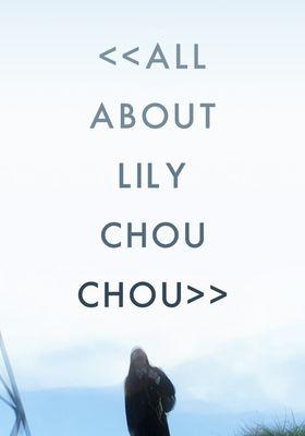 릴리 슈슈의 모든 것의 포스터