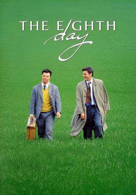 제8요일의 포스터