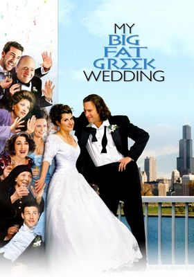 My Big Fat Greek Wedding's Poster