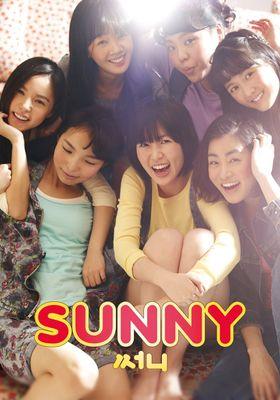 써니의 포스터