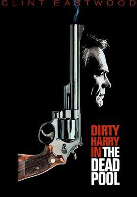 더티 해리 5 - 추적자의 포스터
