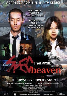 SPEC: Heaven's Poster