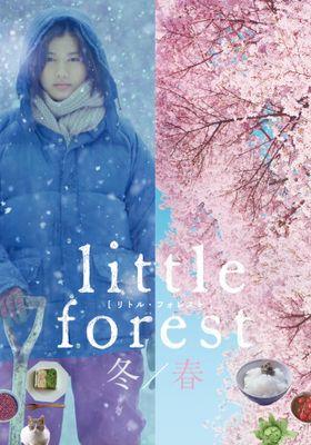 리틀 포레스트 2: 겨울과 봄의 포스터