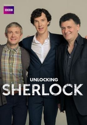 언록킹 셜록의 포스터