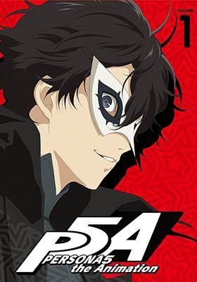 『ペルソナ5 the Animation』のポスター