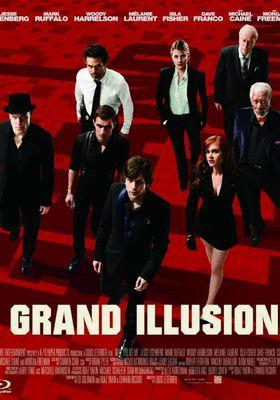 『グランド・イリュージョン』のポスター