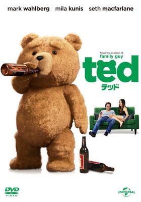 『テッド』のポスター