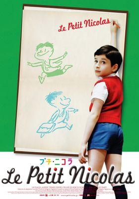 『プチ・ニコラ』のポスター