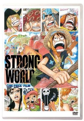 『ONE PIECE FILM Strong World』のポスター