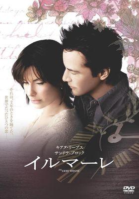 『イルマーレ(2006)』のポスター