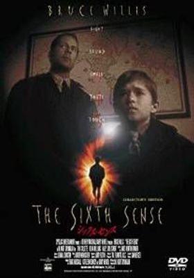『シックス・センス』のポスター