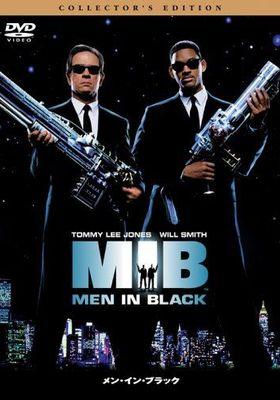 『メン・イン・ブラック』のポスター
