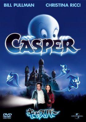 『キャスパー』のポスター