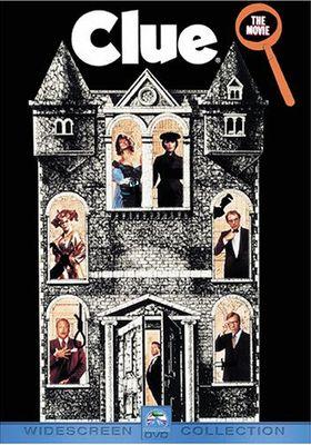 『殺人ゲームへの招待』のポスター