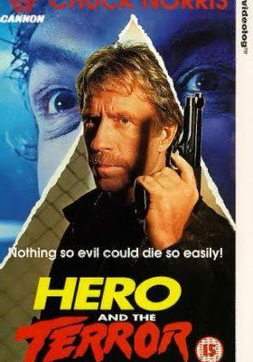 『ザ・ファントム 地獄のヒーロー4』のポスター