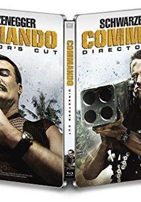 『コマンドー』のポスター