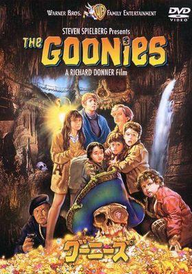『グーニーズ』のポスター