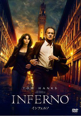 『インフェルノ(2016)』のポスター