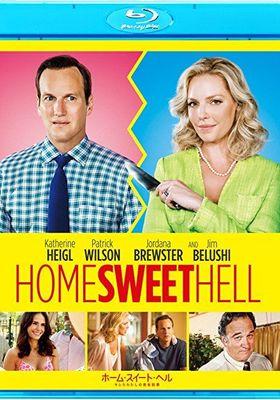 『ホーム・スイート・ヘル/キレたわたしの完全犯罪』のポスター