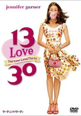 『13 LOVE 30 サーティンラブサーティ』のポスター