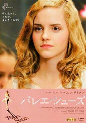 『バレエ・シューズ』のポスター