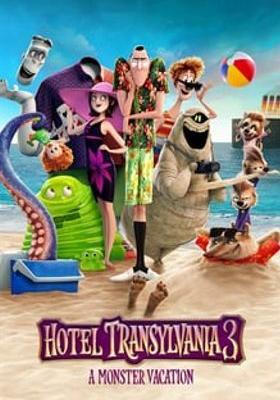 Hotel Transylvania 3: Summer Vacation's Poster